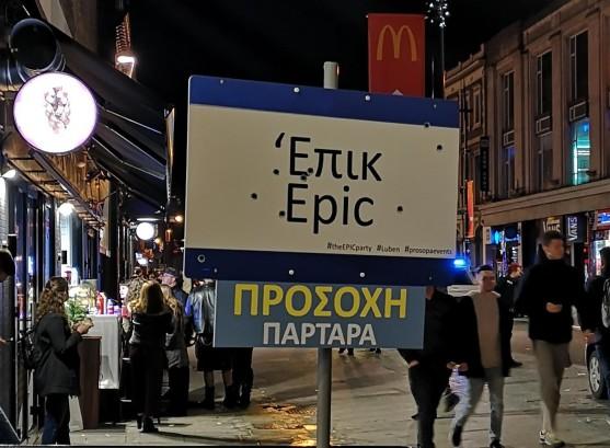 Epic Party Camden